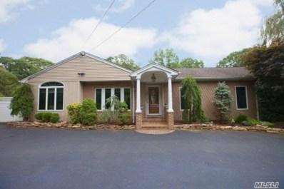 247 Pond Rd, Bohemia, NY 11716 - MLS#: 3063871