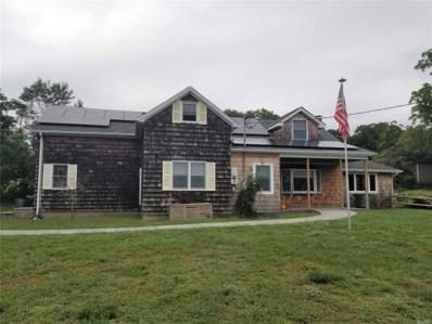 1 East Pond Ln, Eastport, NY 11941 - MLS#: 3065246
