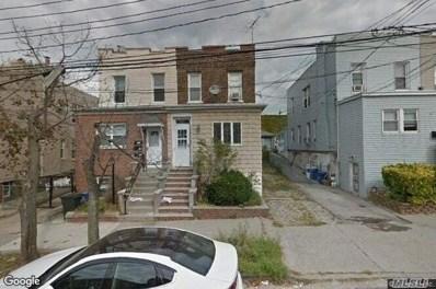 1058 Revere Ave, Bronx, NY 10465 - MLS#: 3065870