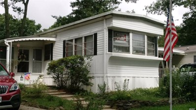 1661-90 Old Country, Riverhead, NY 11901 - MLS#: 3066342