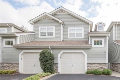 82 Carriage Ln, Plainview, NY 11803 - MLS#: 3066993