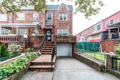 1272 E 49th St, Brooklyn, NY 11234 - MLS#: 3068385