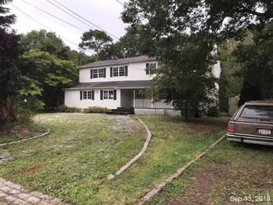 242 Jamaica Ave, Medford, NY 11763 - MLS#: 3069206