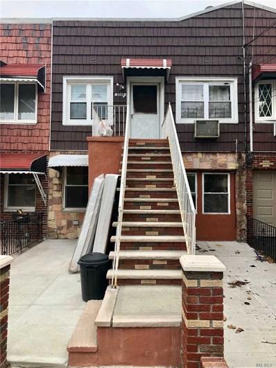 1340 E 85th St, Brooklyn, NY 11236 - MLS#: 3069533