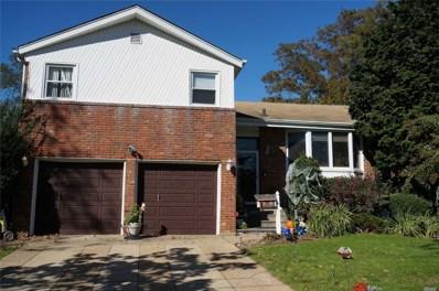 951 Woodoak Dr, Baldwin, NY 11510 - MLS#: 3070713