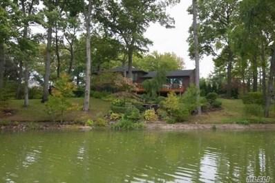 1 N Lake Rd, Great Neck, NY 11020 - MLS#: 3072475