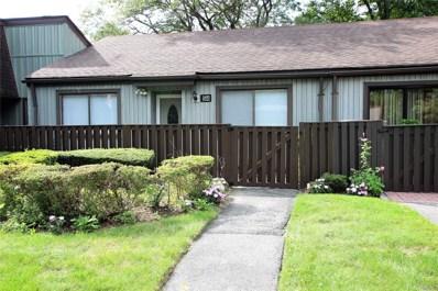 54 Strathmore Gate Dr, Stony Brook, NY 11790 - MLS#: 3072957