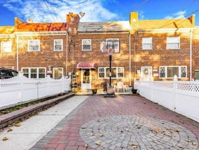 1006 Throggs Neck Expy, Bronx, NY 10465 - MLS#: 3074593