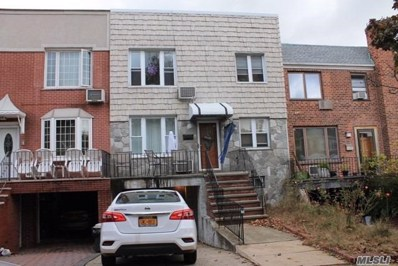 67-07 61st Rd, Middle Village, NY 11379 - MLS#: 3076780