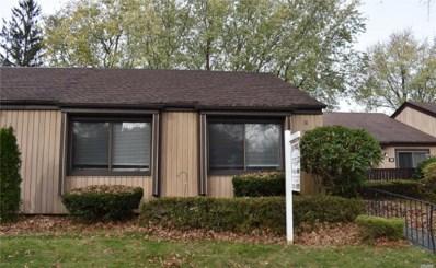 38 Strathmore Gate Dr, Stony Brook, NY 11790 - MLS#: 3080527