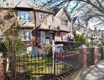 25-31 85th St, Jackson Heights, NY 11370 - MLS#: 3080852