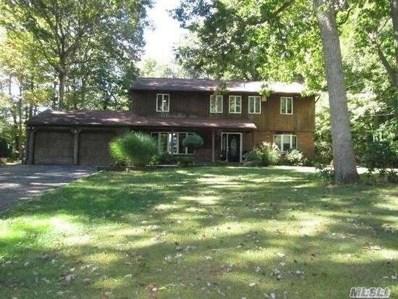 12 Landview Dr, Dix Hills, NY 11746 - MLS#: 3080943