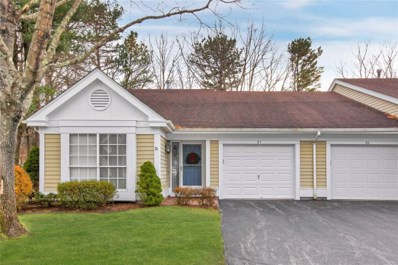21 Amagansett Ct, Ridge, NY 11961 - MLS#: 3084424