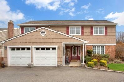 8 Rustic Ct, Plainview, NY 11803 - MLS#: 3084610