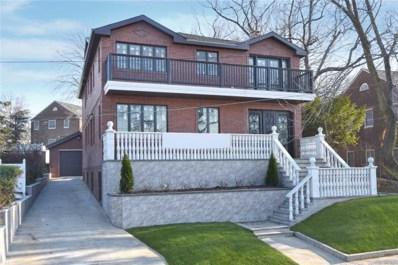 249-60 57 Ave, Little Neck, NY 11362 - MLS#: 3085333