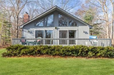 500 Corey Creek Ln, Southold, NY 11971 - MLS#: 3085879