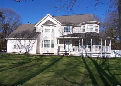 187 Robinson Ave, Medford, NY 11763 - MLS#: 3086399