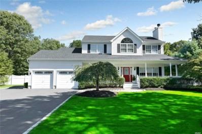 5 Jenny Path, Medford, NY 11763 - MLS#: 3086506