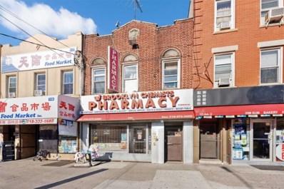 121 Avenue U, Brooklyn, NY 11223 - MLS#: 3087046