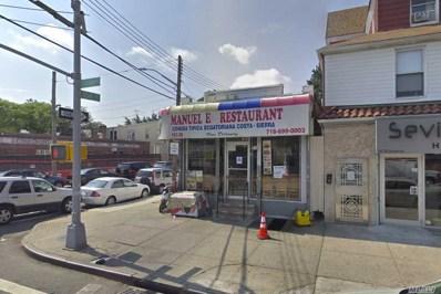 10328 Corona Ave, Corona, NY 11368 - MLS#: 3087611