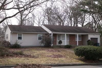 2 Linden Ave, Holtsville, NY 11742 - MLS#: 3090409