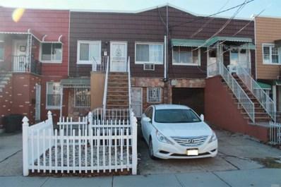 1350 E 85th St, Brooklyn, NY 11236 - MLS#: 3092720