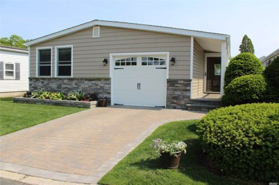 25 Village Cir S UNIT 25, Manorville, NY 11949 - MLS#: 3092804