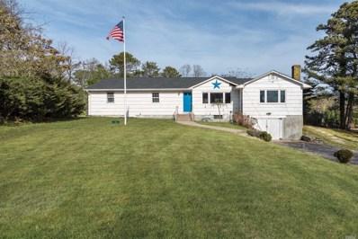 7 Ridge Ln, Hampton Bays, NY 11946 - MLS#: 3092925
