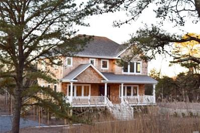 7 Duckwood Ln, Hampton Bays, NY 11946 - MLS#: 3093287