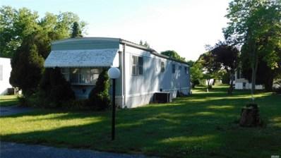 702-47 Fresh Pond, Calverton, NY 11933 - MLS#: 3093834