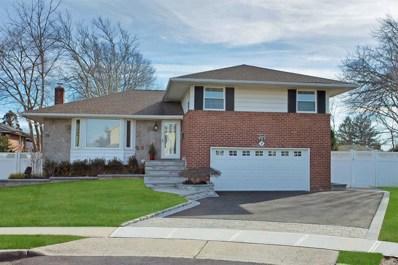 7 Dee Ct, Plainview, NY 11803 - MLS#: 3093961