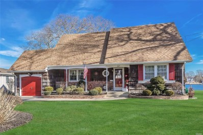 167 Holiday Blvd, Center Moriches, NY 11934 - MLS#: 3094388