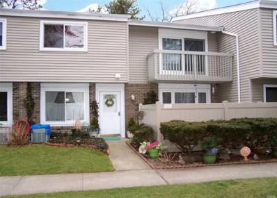 225 Springmeadow Dr, Holbrook, NY 11741 - MLS#: 3094527
