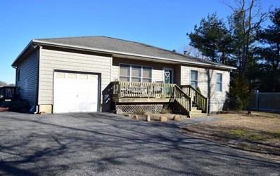 207 Hulse Ln, Moriches, NY 11955 - MLS#: 3095443
