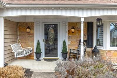 33 Twisting Dr, Lake Grove, NY 11755 - MLS#: 3099736
