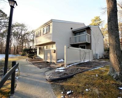 220 Springmeadow Dr, Holbrook, NY 11741 - MLS#: 3101397