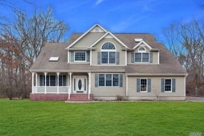108 Dix Hwy, Dix Hills, NY 11746 - MLS#: 3102540
