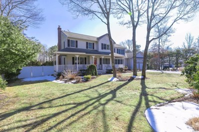 29 Evergreen Dr, Manorville, NY 11949 - MLS#: 3106160