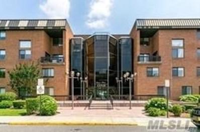 1 Ipswich Ave, Great Neck, NY 11021 - MLS#: 3106218