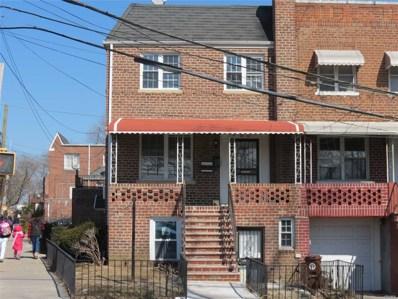 88-01 208th St, Queens Village, NY 11427 - MLS#: 3107903