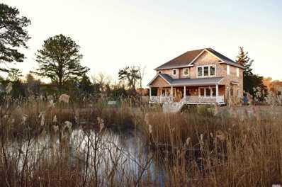 7 Duckwood Ln, Hampton Bays, NY 11946 - MLS#: 3108999