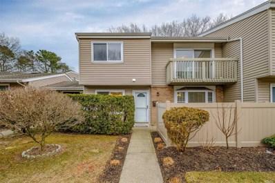 213K Springmeadow, Holbrook, NY 11741 - MLS#: 3111375