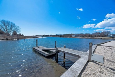 7 Springville Cir, Hampton Bays, NY 11946 - MLS#: 3111640