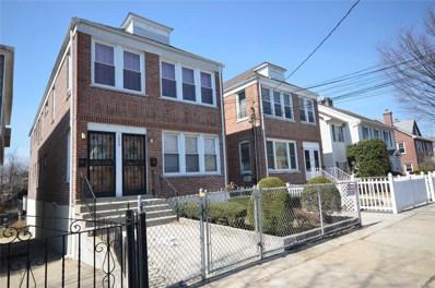 1393 Kearney Ave, Bronx, NY 10465 - MLS#: 3111748