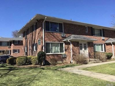 101 Edmunton Dr, N. Babylon, NY 11703 - MLS#: 3112761