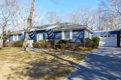 3 Oak Ln, Hampton Bays, NY 11946 - MLS#: 3118260