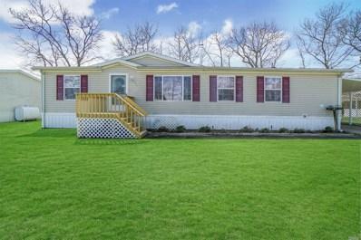638-323 Fresh Pond, Calverton, NY 11933 - MLS#: 3120224