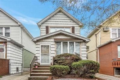2018 Coleman St, Brooklyn, NY 11234 - MLS#: 3121524