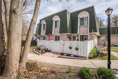 690 Blue Ridge Dr, Medford, NY 11763 - MLS#: 3121567