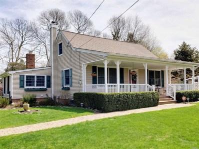 127 Melrose Pky, E. Patchogue, NY 11772 - MLS#: 3121622
